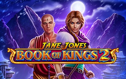 Book of Kings 2